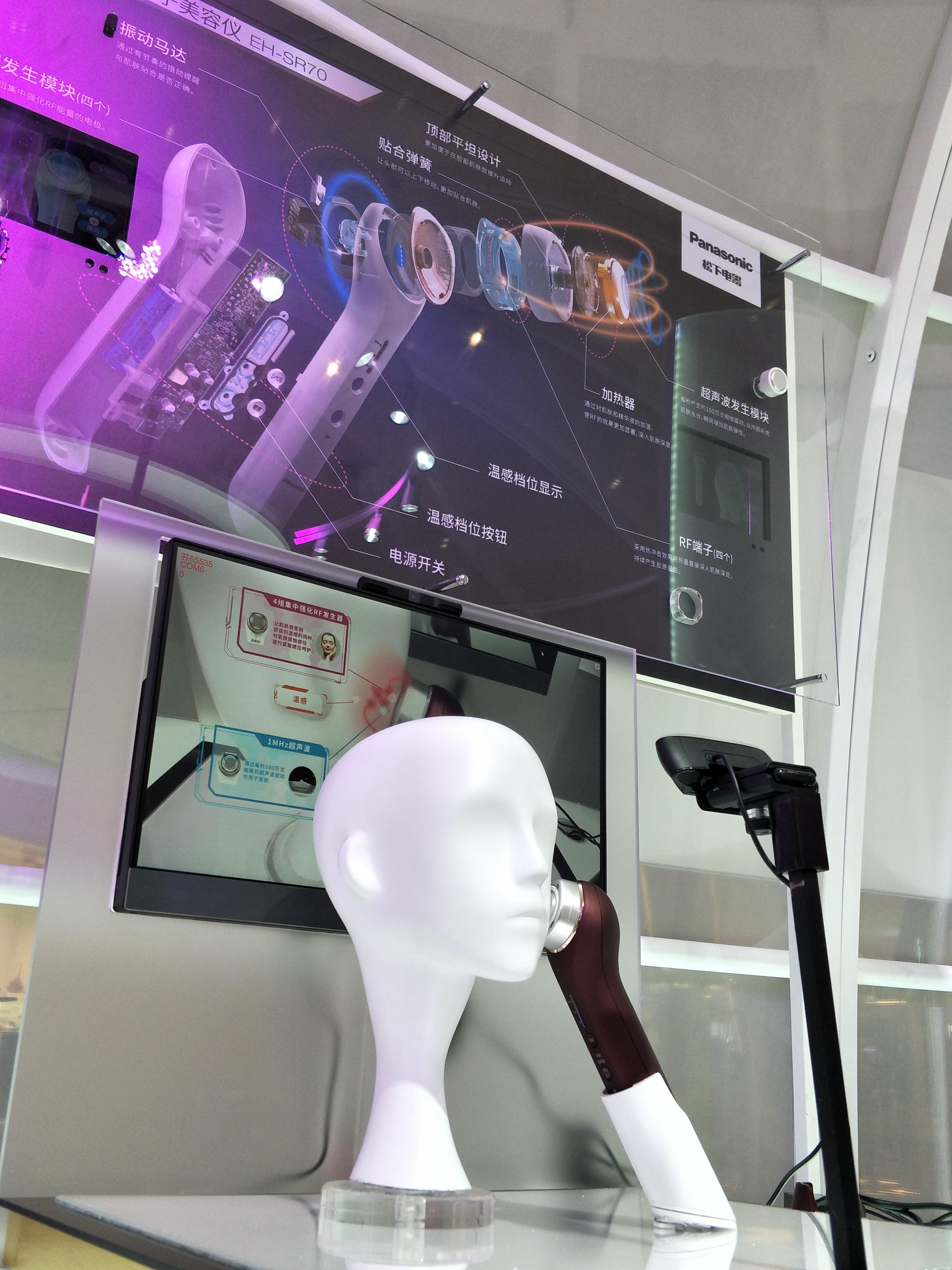 AR开发、AR场馆应用、AR技术