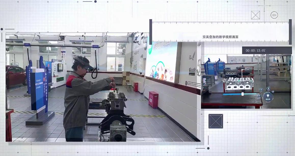 HoloLens开发,MR混合现实开发