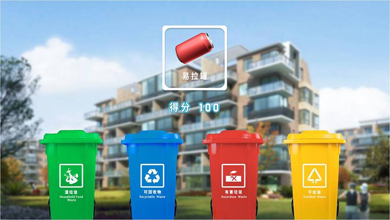 根据出现的垃圾分类