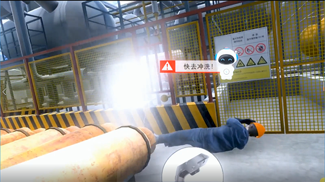液氨泄漏VR场景界面截图