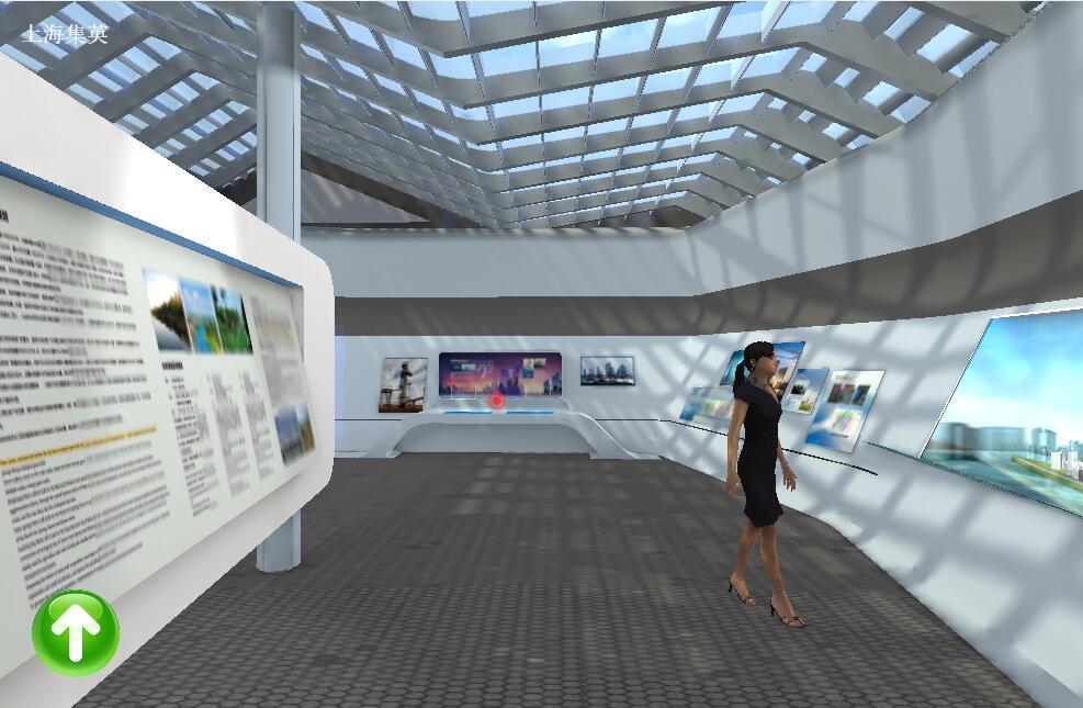 虚拟展厅场景