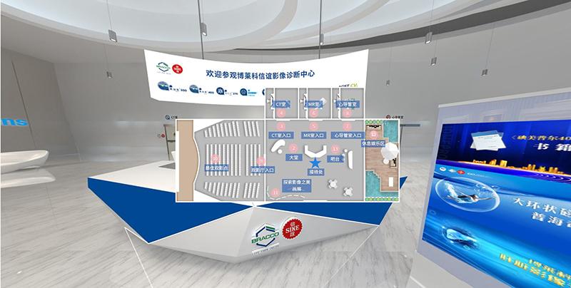 虚拟展厅平面图