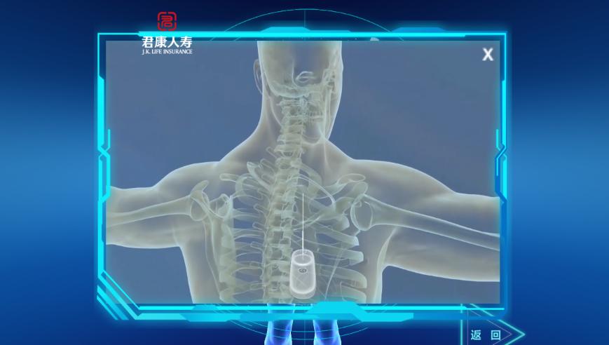 VR体验器官衰老界面截图